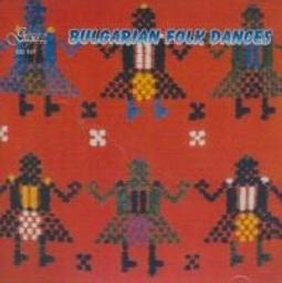 Bulgarian folk dances / Hristofor Radanov | Radanov, Hristofor. Interprète